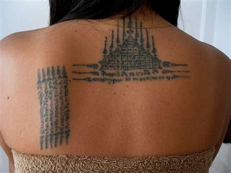 yantra tattoo pinterest yantra tattoo tattoo pinterest photos tattoos and