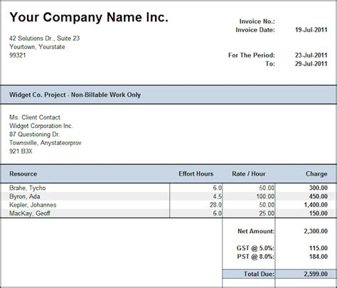 billable hours template