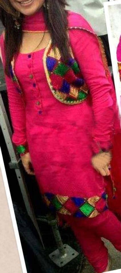 jacket design punjabi suit beautiful phulkari with jacket punjabi pinterest
