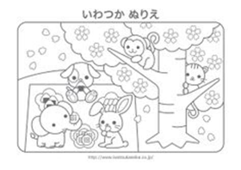 forrest animals coloring pages