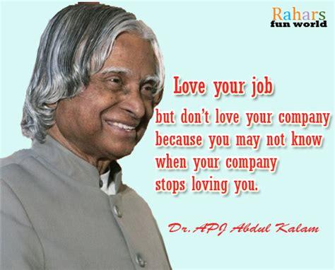 Apj Abdul Kalam Quotes Rahars Pictures Amazing Pictures Inspirational
