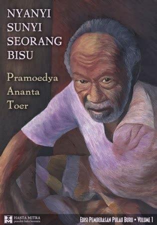 Mangir By Pramoedya Ananta Toer koleksi e book pramoedya ananta toer lebih