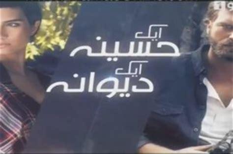 watch latest pakistani dramas online dramas pk watch