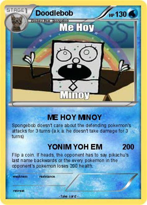doodlebob me hoy minoy 10 hours doodlebob me hoy minoy www imgkid the image kid