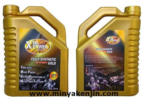 Minyak Ra minyak enjin guna nikmati kehebatan minyak enjin