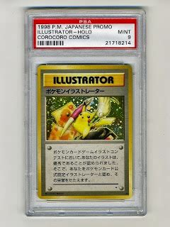 pokemon cards information and card lists: the most