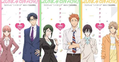Anime P Net 2018 by Wotakoi Anime Tv Series In April 2018