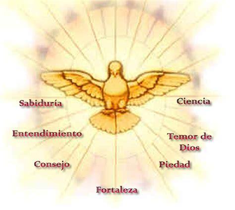 imagenes catolicas espiritu santo como puedo obtener los dones del esp 237 ritu santo