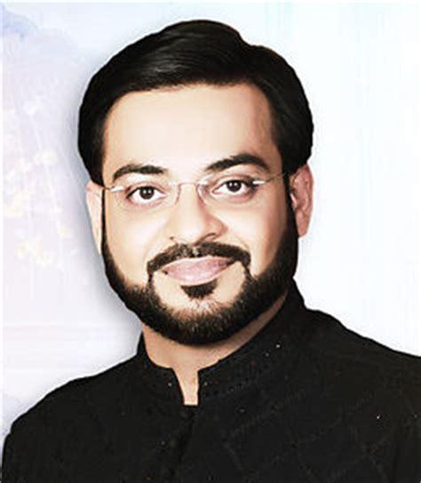 aamir liaquat archives pakistan media updates   pakistan