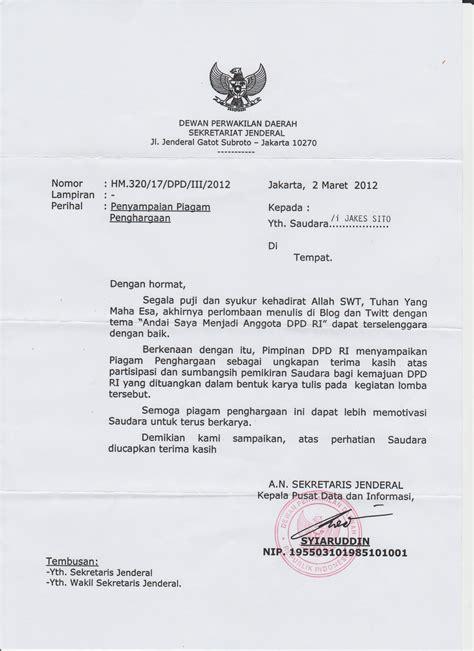 Contoh Hasil Notulen Tentang Proyek Btn by Contoh Laporan Rapat Contoh 36