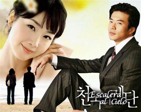 imagenes coreanas de novelas novelas coreanas rcn escaleraofficia twitter