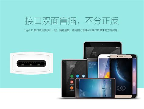 Usb Xiaomi Ori ori pisen usb type c otg cable connector macbook huawei
