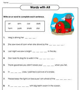 ar sound worksheets activities and games for reception