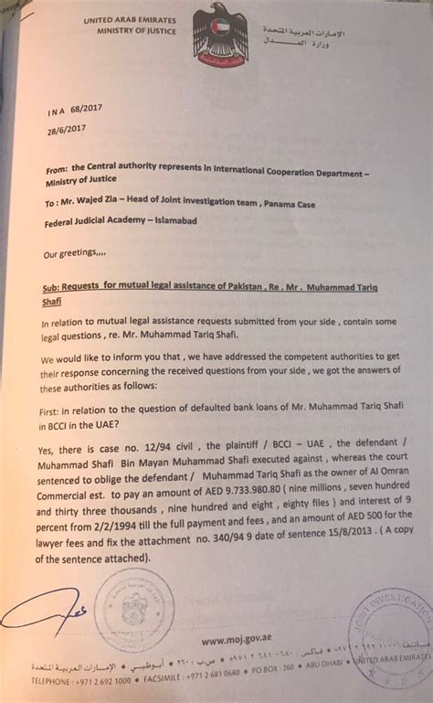 Letter Of Credit Uae Bank cancellation letter uae 28 images conditions of