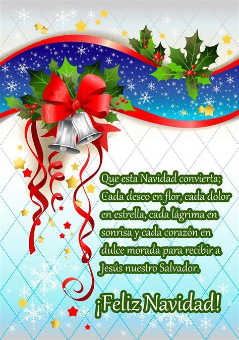 imagenes navideñas para compartir en facebook mensajes de navidad fotos bonitas imagenes bonitas