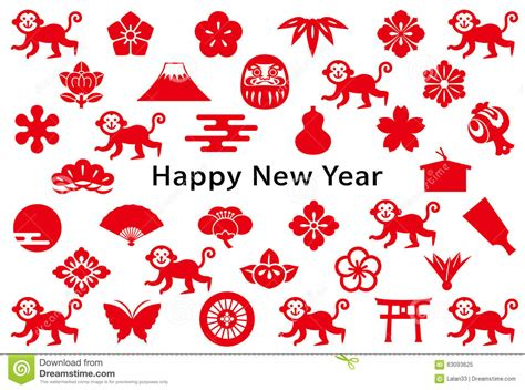 new year monkey icon new year card with monkey and japanese icons stock vector