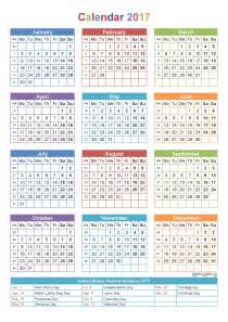 yearly calendar template printable yearly calendar 2017 with holidays template when