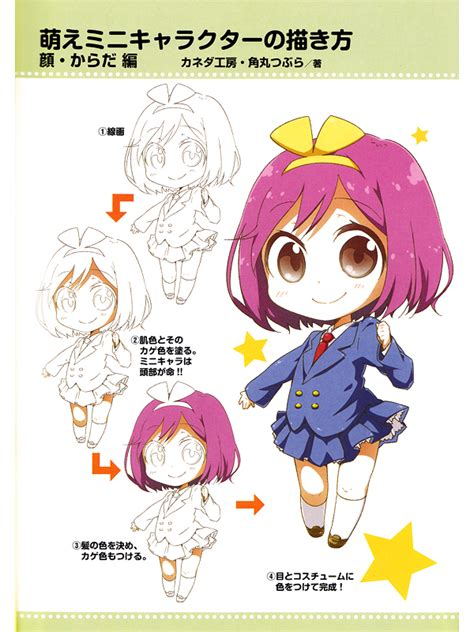 the beginner chibis pdf how to draw moeoh characters chibi sd characters