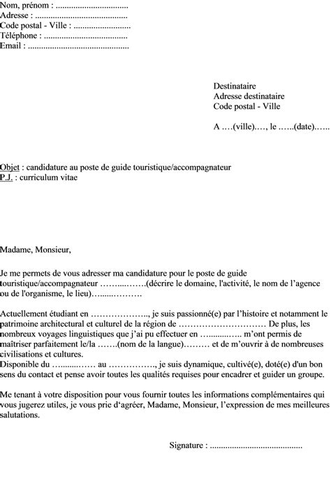 Lettre De Motivation Candidature Spontanée Type Lettre De Motivation D 233 T 233 Emploi Saisonnier Application Cover Letter