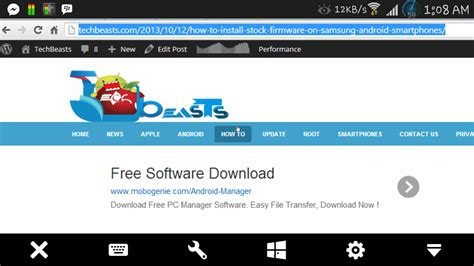 android teamviewer apk teamviewer apk your pc remotely through your android device