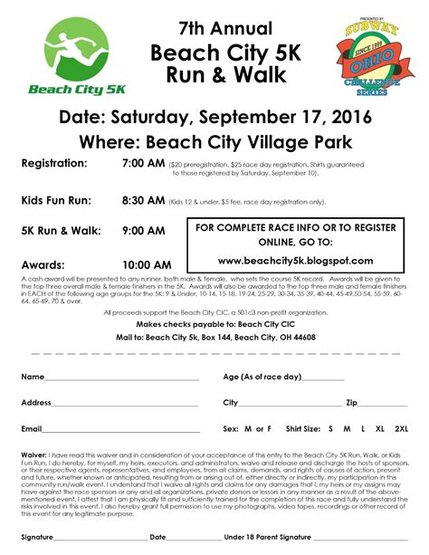 2016 Beach City 5k Run Walk Printable Registration 5k Race Registration Template