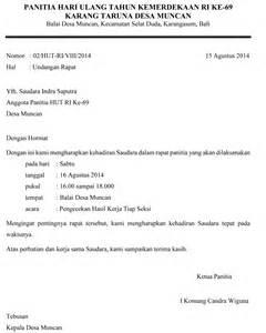 surat undangan rapat persiapan hut kemerdekaan ri