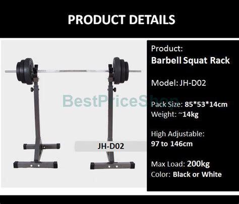 200kg bench press 200kg weight lifting bench press bar end 1 20 2018 5 53 pm