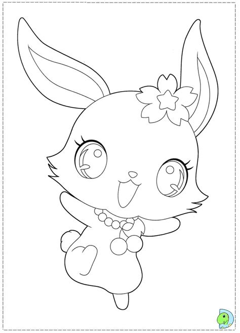 Free Coloring Pages Pet Coloring Pages