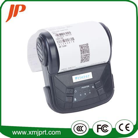 Bluetooth Thermal Printer Blue Bamboo 80mm thermal bluetooth printer bluetooth thermal printer