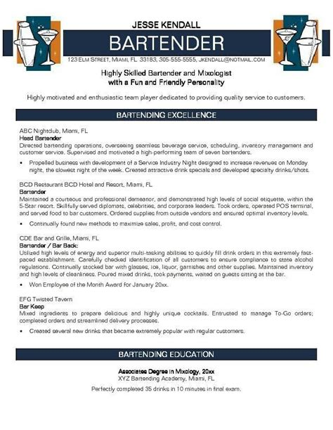 Free Bartender Resume Templates by Bartender Resume No Experience Http Jobresumesle