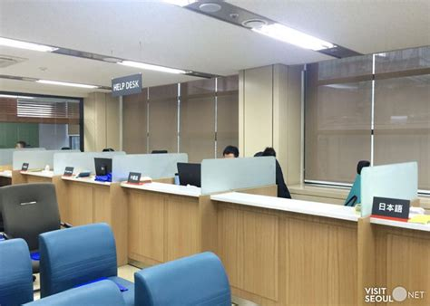 Travelers Help Desk by Seoul Tour Help Desk Attractions Visit Seoul