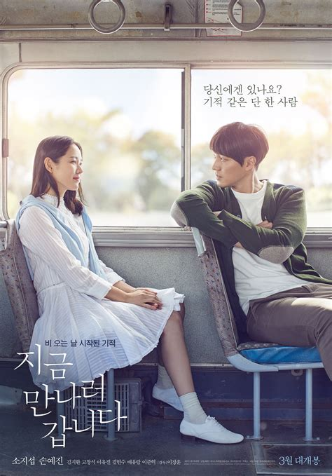 so ji sub recent news one of korea s hottest actors so ji sub says he s ready