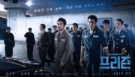 Film Action Korea Subtitle Indonesia | film korea the prison 2017 subtitle indonesia