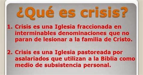 mensajes subliminales que significan mensajes cristianos e informativos sobre los 250 ltimos
