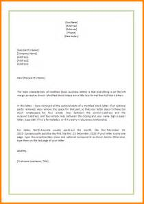 6 business letter format to whom it may concern