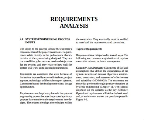 requirement analysis template software requirements 7