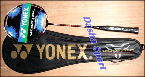 Raket Badminton Yonex Paling Murah raket badminton yonex voltrix murah dasha sport