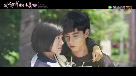 a love so beautiful chinese drama 2017 eng sub ccasian a love so beautiful chinese drama trailer 1 致我们单纯的小美好 eng
