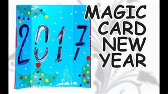 diy crafts how to make magic card new year card 2017 diy and easy