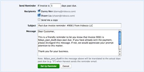 Reorder Email Template