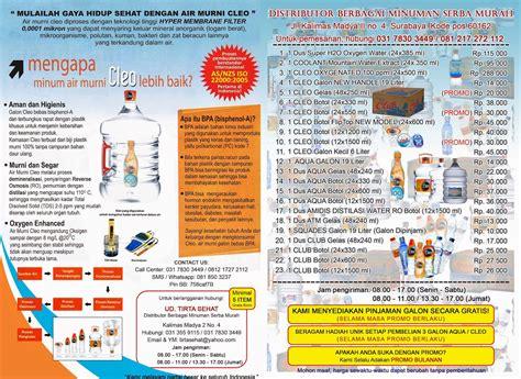 Promo Cleo Tunika Murah ud tirta sehat distributor serba minuman murah distributor air minum cleo water oxygen surabaya