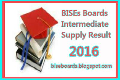 supplementary f a result 2015 boards results bise lahore board f a f sc ics