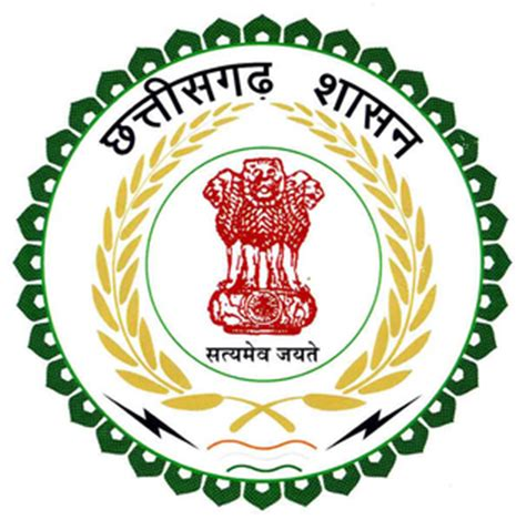 Cg Govt For Mba by Chhattisgarh Current Affairs