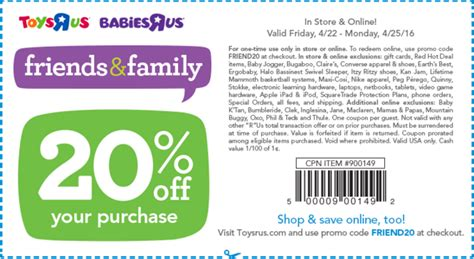 Toys R Us Family Promotion Starts Tomorrow
