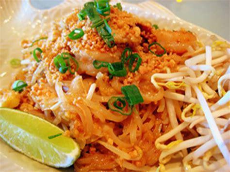 thai food in thailand russellabroad a wondering soul thai food in thailand