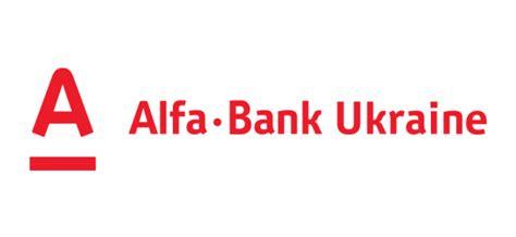 alfa bank general partners partners 8th yalta annual meeting