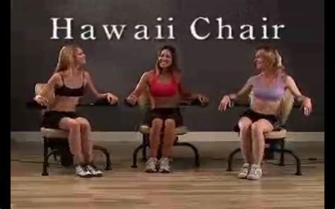 hawaii chair infomercial hula seat rockylou s ds106