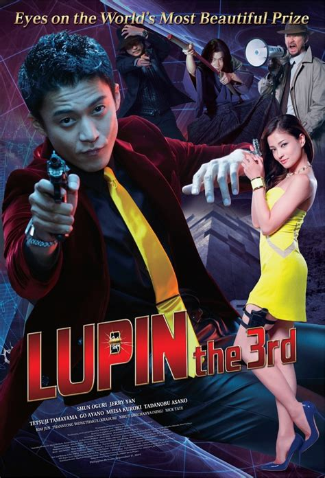 film action movie live action lupin the 3rd movie set to premiere this september
