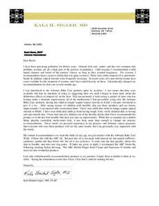 Letter Of Recommendation From A Doctor by Arbonne Abc Recommendation Letter Dr Sigler