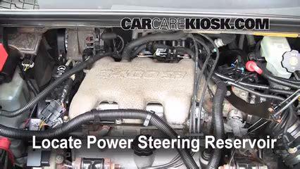 2005 buick lacrosse power steering pump.html   autos post